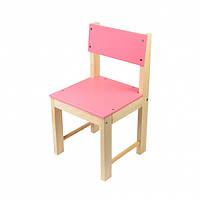 Детский стул со спинкой из натурального дерева (сосна) 24 см Розовый, фото 1