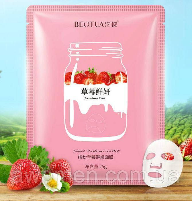 Маска BEOTUA Fresh Strawberry Mask з екстрактом полуниці 25 g