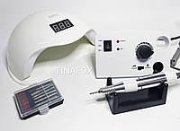 Стартовый набор для мастера маникюра Uv/Led лампаSun 5, 48вт и фрезер 65 вт