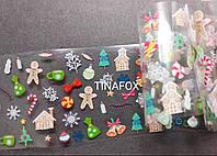 Фольга  переводная с рисунками для дизайна ногтей (Новый год/Рождество)