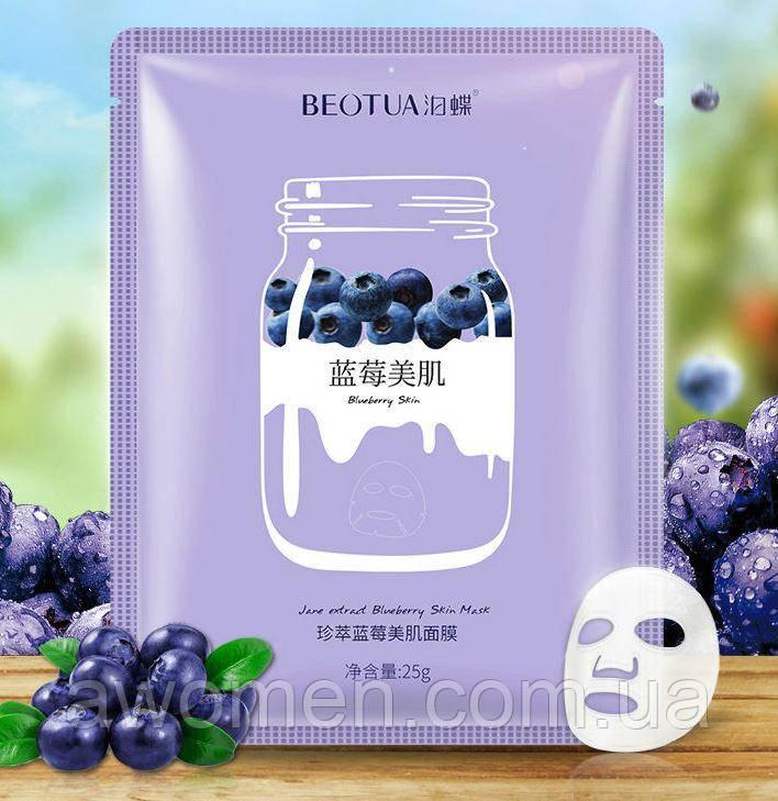 Маска BEOTUA Blueberry Skin Mask з екстрактом чорниці 25 g