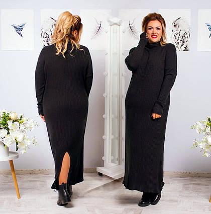"""Женское длинное платье до батальных размеров 1160 """"Ангора Рубчик Макси"""" в расцветках"""
