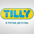 Новый завоз брендов Carrello и Tilly