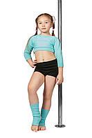 Комплект для разогрева детский (кофточка+шортики+гетры) бирюзовый (0697)