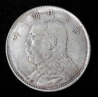 КОПИЯ Монета Китая 1 доллар.  Генерал Юань Шикай