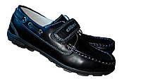 Туфли черные для мальчика