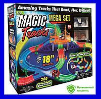 Гибкая гоночная трасса Magic Track 360 (Мэджик Трек) 360 деталей + 2 машинки