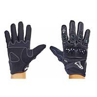 Мотоперчатки кожаные с закрытыми пальцами и протектором Alpinestars (р-р M-XL) PM-11