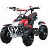 Квадроцикл детский ATV 421B, 49сс, 45км/час ЧЕРНО-КРАСНЫЙ - купить оптом