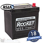 Аккумулятор автомобильный ROCKET 6CT 50Ah ASIA, пусковой ток 580А [–|+] (50D20L), фото 3