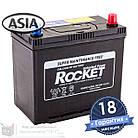 Аккумулятор автомобильный ROCKET 6CT 55Ah ASIA, пусковой ток 580А [–|+] (75B24LS), фото 2