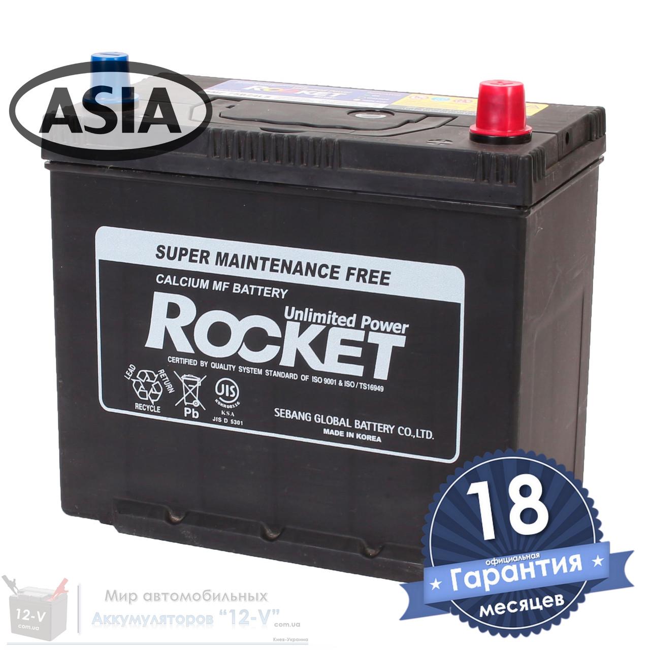 Аккумулятор автомобильный ROCKET 6CT 55Ah ASIA, пусковой ток 580А [–|+] (75B24LS)