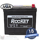 Аккумулятор автомобильный ROCKET 6CT 55Ah ASIA, пусковой ток 580А [–|+] (75B24LS), фото 3