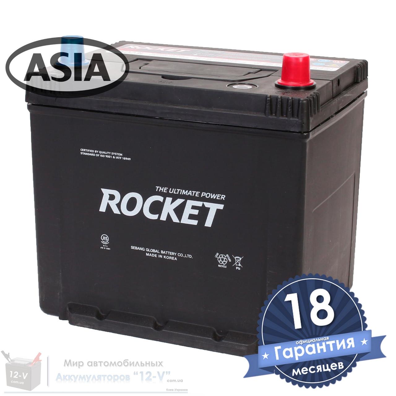 Аккумулятор автомобильный ROCKET 6CT 60Ah ASIA, пусковой ток 630А [–|+] (55D23L)