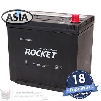 Аккумулятор автомобильный ROCKET 6CT 65Ah ASIA, пусковой ток 710А [–|+] (75D23L)