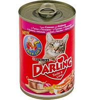 Darling 400 гр консерва c гусем и почками