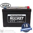 Аккумулятор автомобильный ROCKET 6CT 90Ah ASIA, пусковой ток 860А [–|+] (NX120-7L), фото 2