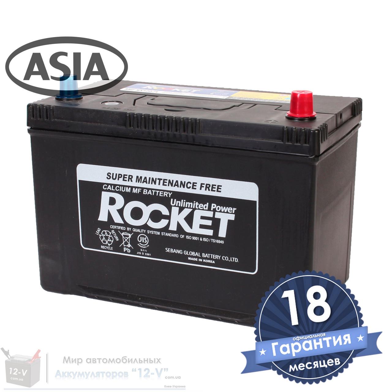 Аккумулятор автомобильный ROCKET 6CT 90Ah ASIA, пусковой ток 860А [–|+] (NX120-7L)