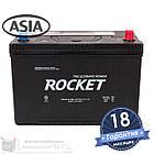 Аккумулятор автомобильный ROCKET 6CT 95Ah ASIA, пусковой ток 920А [–|+] (115D31L), фото 3