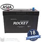 Аккумулятор для спец. техники ROCKET 6CT 120AH ASIA, пусковой ток 1130А (31-1000A), фото 2