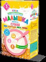 Каша «Малышка» молочная смесь риса, кукурузы, овса, гречки, 250 г (500213)
