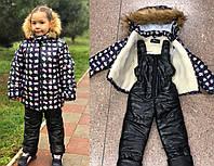 Детский зимний костюм на меху №765-760 Микки (р.98-122) т.синий, фото 1