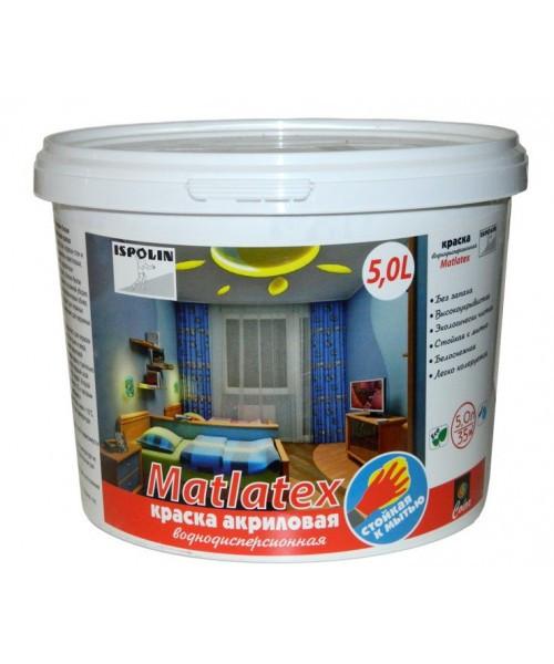 Краска Gaia акриловая интерьерная «Matlatex»  5 л