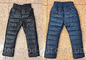 Дитячі зимові штани на синтепоні з флісовою підкладкою №759 (чорний, синій) (р. 98-122)