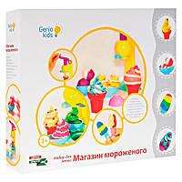 Набор для детского творчества Магазин мороженого TA1035V