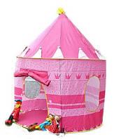 Детская палатка шатер домик Замок Розовая