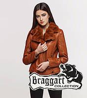 Braggart Youth | Женская куртка весна-осень 25605 коричневая