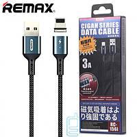USB кабель Remax RC-156i Magnetic Cigan 3A Lightning черный