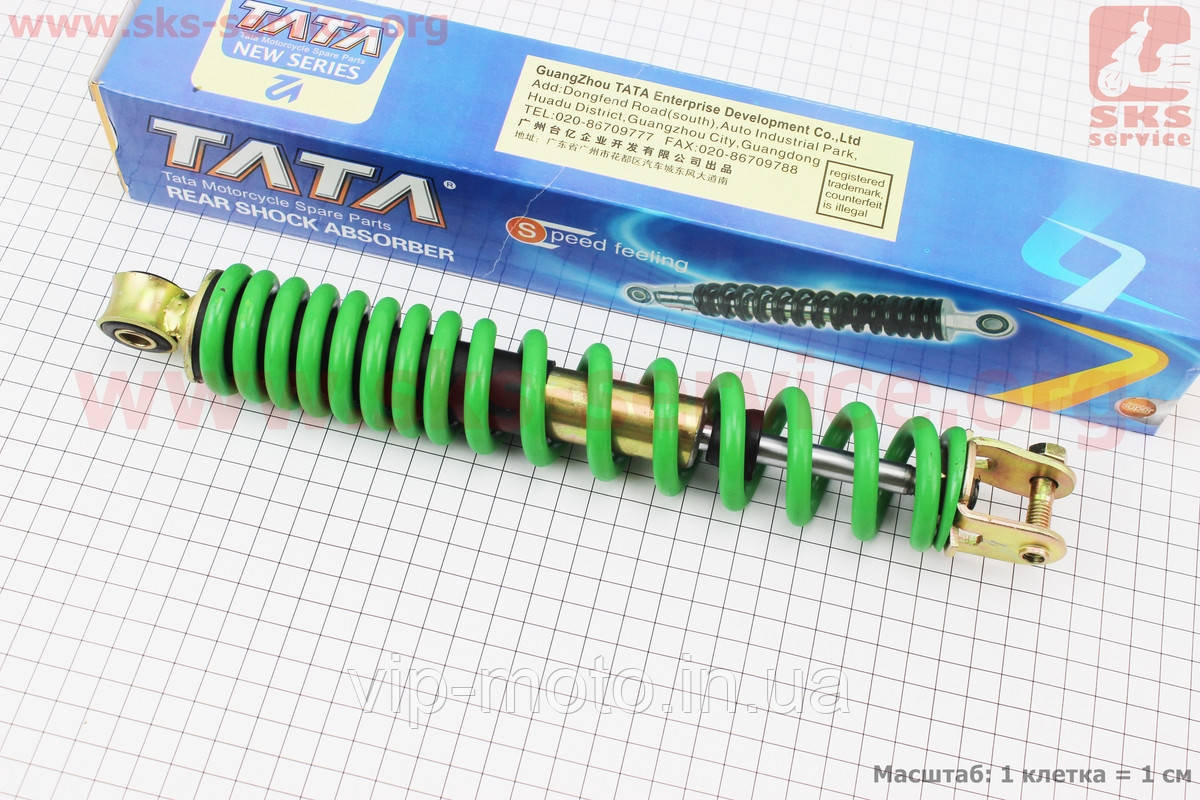 Амортизатор задний GY6/Honda - 300мм*d40мм (втулка 10мм / вилка 8мм), зеленый