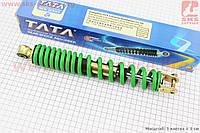 Амортизатор задний GY6/Honda - 300мм*d40мм (втулка 10мм / вилка 8мм), зеленый, фото 1