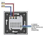 Механизм терморегулятор Livolo для водяных систем отопления (VL-C7-01TM3-11), фото 2