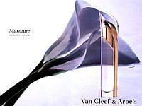 Van Cleef and Arpels Murmure крем для тела тестер 150 млл