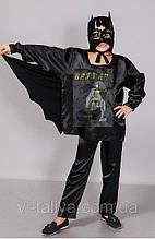Карнавальный костюм для мальчиков  Бетмен, Бэтмен