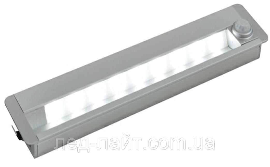 LED светильник врезной с датчиком движения 12В