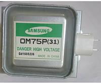 Магнетрон микроволновой Samsung OM75