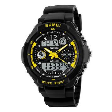 Skmei 0931 желтые мужские спортивные часы