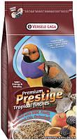 Versele-Laga Prestige Premium ТРОПИКАЛ (Tropical Birds), 1,0 кг., корм для тропических птиц