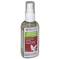 Versele-Laga ДЖАНГЛ ШАУЕР (Jungle Shower) кондиционер-шампунь для птиц, 0,05 л.