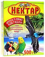 Корм для волнистых попугаев Нектар Фруктовый коктейль, 500 гр.