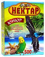 Корм для волнистых попугаев Нектар Юниор, 500 гр.