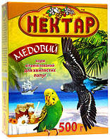 Корм для попугаев Нектар Медовый, 500 гр.