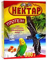 Корм для волнистых попугаев Нектар Протеин, 500 гр.