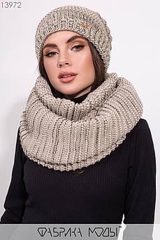 Меланжевый набор: комфортная шапка с объемный узором и шарф-снуд на 2 оборота 13972