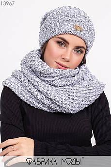 Вязанный набор из двуцветной вязки: шапка-бини с золотой фурнитурой и шарф-снуд 13967