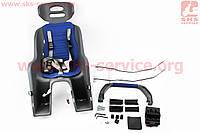 Сиденье для перевозки детей пластмассовое заднее, крепл. быстросъемное, трехточечный ремень безопасности, SBC-137