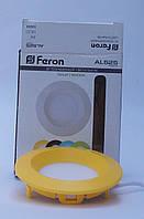 Светодиодная панель Feron AL525 3W 5000K (корпус желтый)